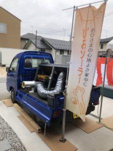 びおソーラー見学会